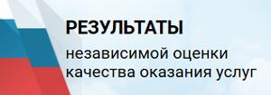 "Чемпионат Калининградской области ""АБИЛИМПИКС 2018"""