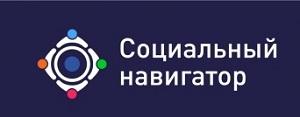 Гид-навигатор «Где получить бесплатную помощь в Калининграде»